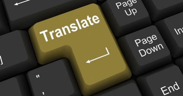 translate1-585x308